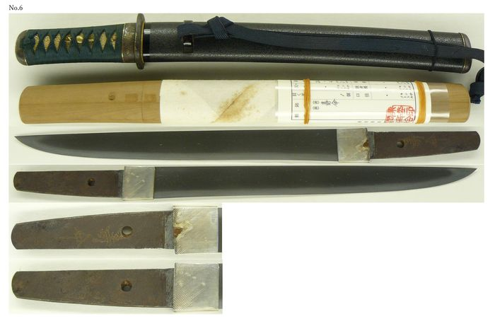 Tanto, with NBTHK-Hozon (1) - Steel - Samurai - Tanto (短刀) signed Jumyo (寿命) - Japan - 18th century