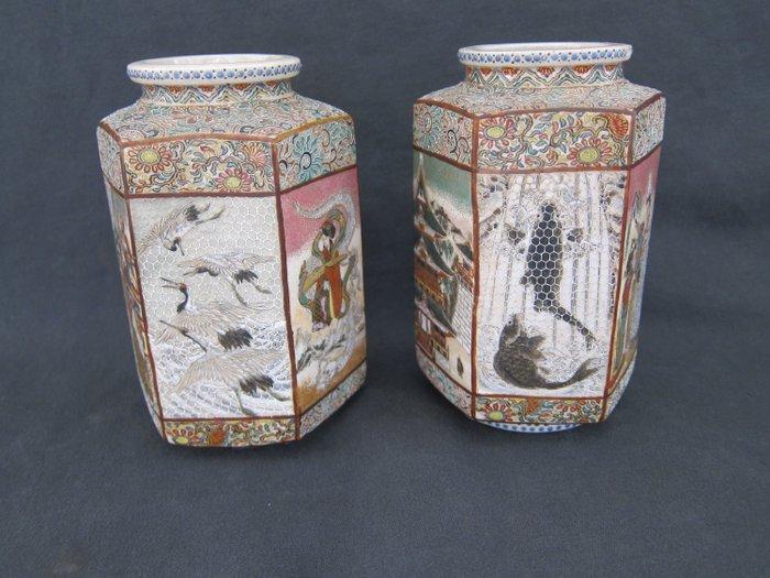 Pair of hexagonal Satsuma vases - Ceramic - Japan - Meiji period (1868-1912)