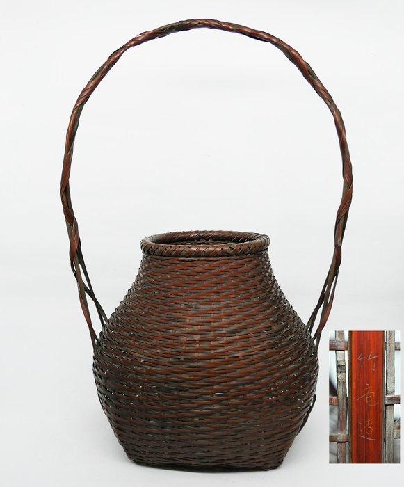 "Basket - Bamboo - With signature ""竹庵造"" - A Japanese weaving bamboo flower ikebana basket - Japan - Meiji period (1868-1912)"