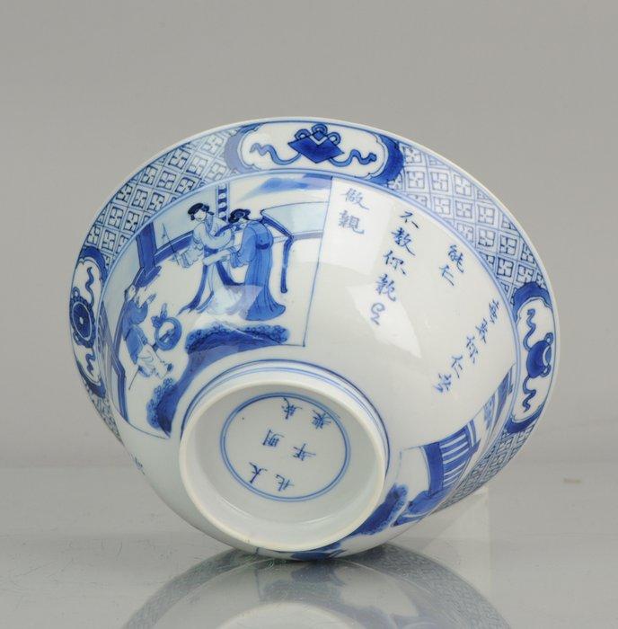 Bowl - Porcelain - Antique Chinese Kangxi Klapmuts Figures Blue White Dish Rare Chenghua - China - 18th century