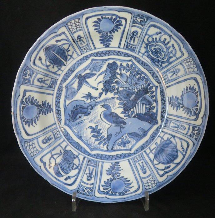 Dish (1) - Porcelain - China - Wanli (1573-1619)