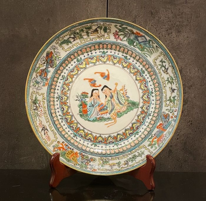 Dish (1) - Canton, Famille rose - Porcelain - China - 19th century
