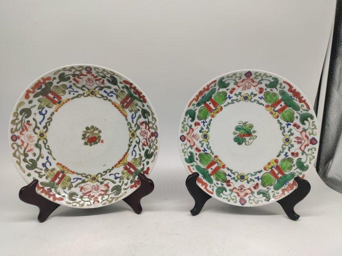 Dish (2) - Famille rose - Porcelain - bat, - China - Daoguang (1821-1850)