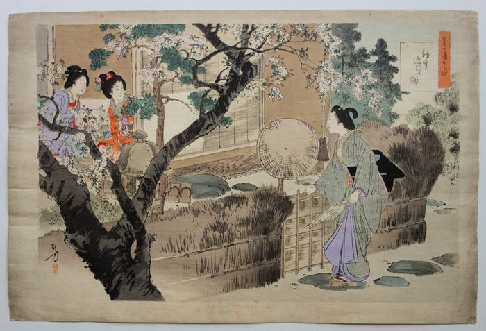 """Original woodblock print - Paper - Tea Ceremony - Mizuno Toshikata (1866-1908) - Calling for guests to come and sit in the tea room - From """"(Daily practice of the tea ceremony"""" - Japan - Meiji period (1868-1912)"""
