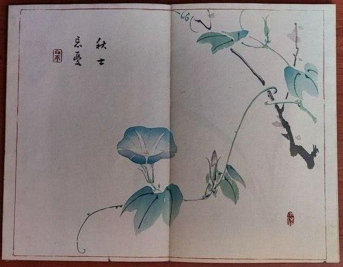"Illustration book - Paper - Taki Katei (1830-1901) - ""Tansei Ippan"" 丹青一斑 (Order of Colours) vol 2 - Japan - Meiji period (1868-1912)"