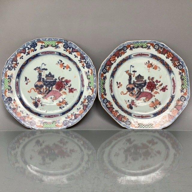 Antique chinese porcelain famille rose Imari octagonal plates (2) - Imari - Porcelain - China - 18th century