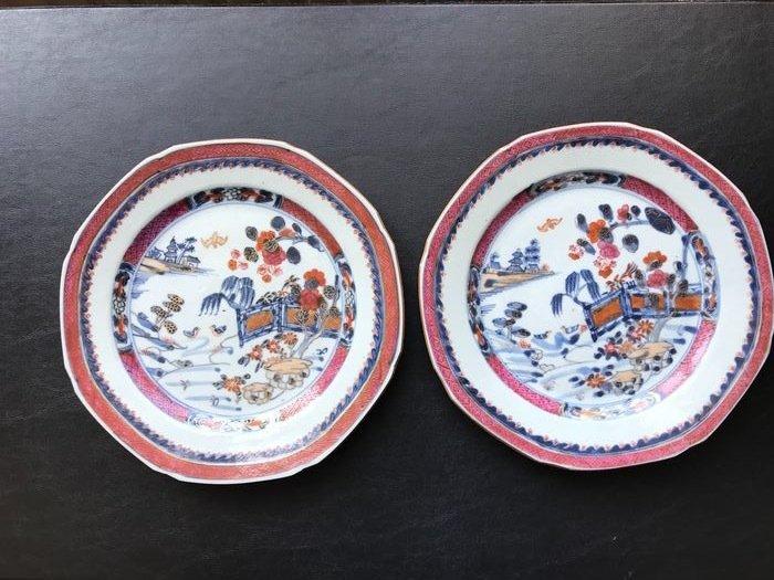 Plates (2) - Porcelain - China - Qianlong (1736-1795)