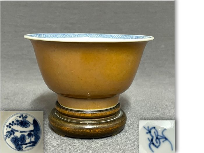 Bowl - Porcelain - Chinese - Three friend of cold winter (pine, bamboo and plum blossom) - Light brown glazed - Mint - China - Kangxi (1662-1722)