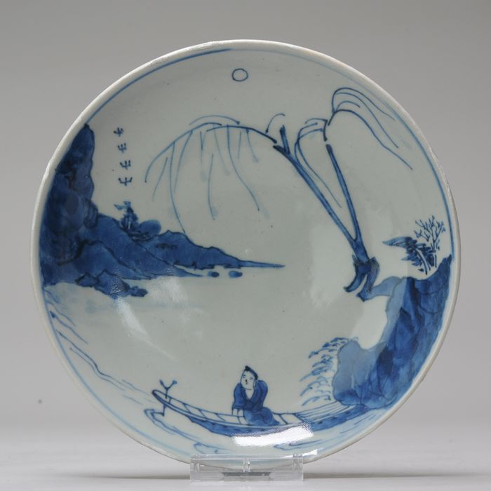 Plate - Porcelain - 17th century Ming Porcelain Plate Fisherman - China - 17th century