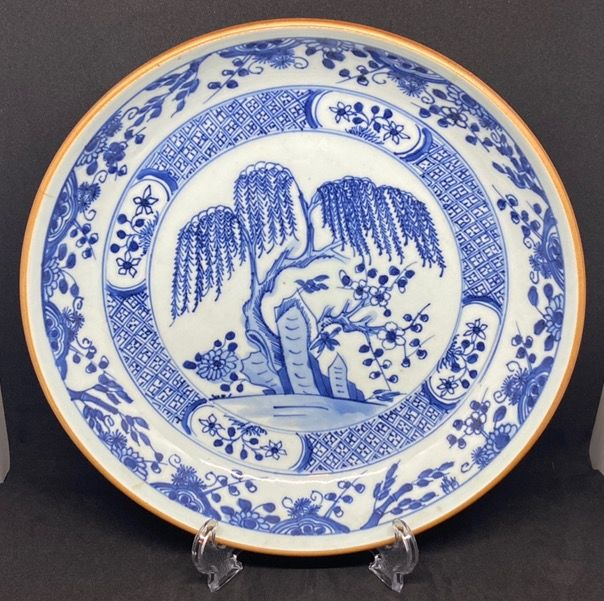 Plate (1) - Porcelain - Deep Plate with Willow Tree - China - Qianlong (1736-1795)