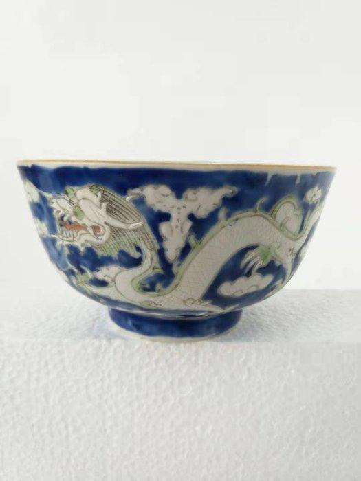 Bowl - Famille rose - Porcelain - Dragon - China - 19th century