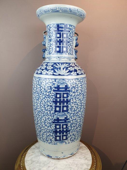 """Vase (1) - Porcelain - Blue-white (Shou) """"lucky symbols - China - 19th century"""