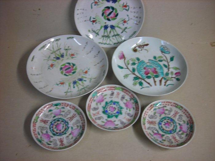 Plate (6) - Ceramic - China - 19th century