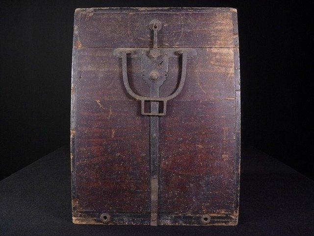 Yoroi box - wooden - Japan - Late Edo period
