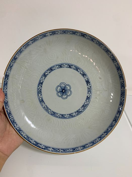 Dish - Porcelain - Anhua blue and white - China - 18th century
