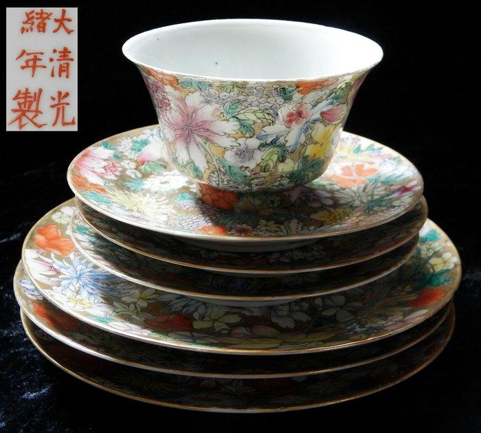 Bowl, Dish, Dishes (7) - Famille rose - Enamel, Porcelain, Sponge gold - various flowers (mille fleur), grapes - China - Republic period (1912-1949)