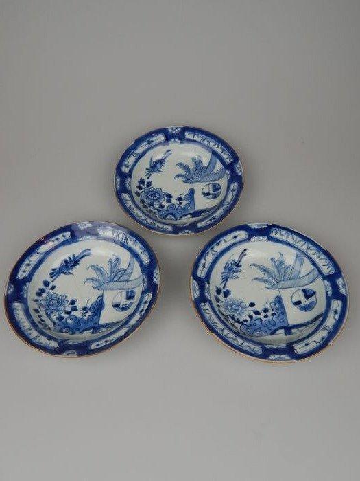 Plates (3) - Blue and white - Porcelain - China - Qianlong (1736-1795)