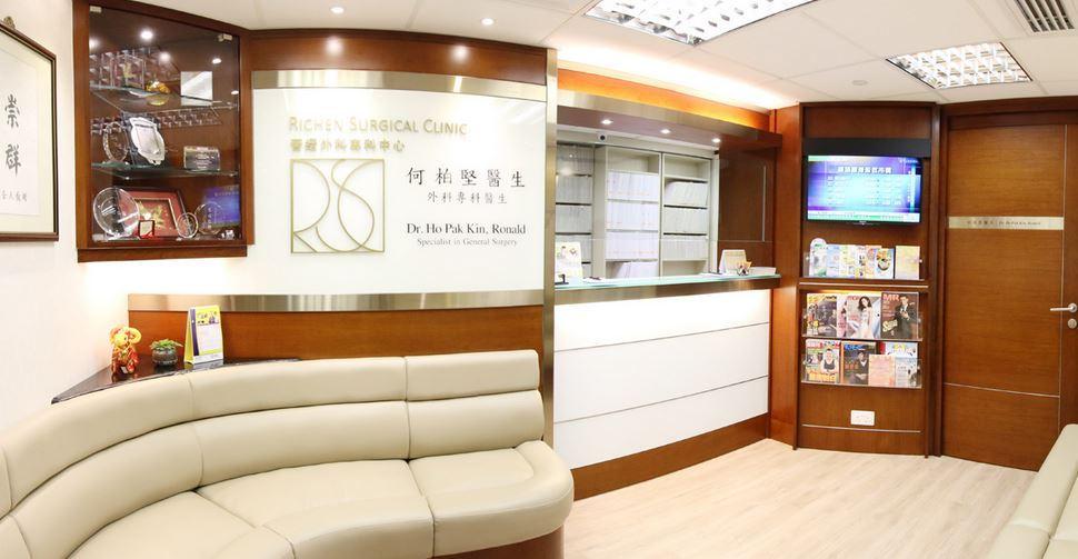 薈縉外科專科中心Richen Surgical Clinic 香港中環皇后大道33號萬邦行11樓1101室,耳鼻喉科,耳鼻喉科,自由的百科全書