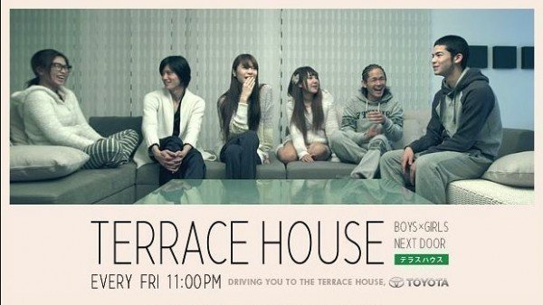 Image Result For Terrace House Boys And Girls In The City