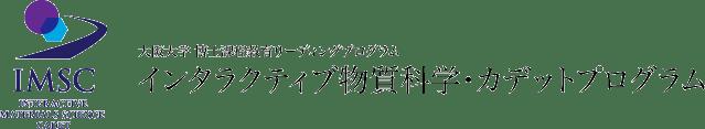 site_title_ja