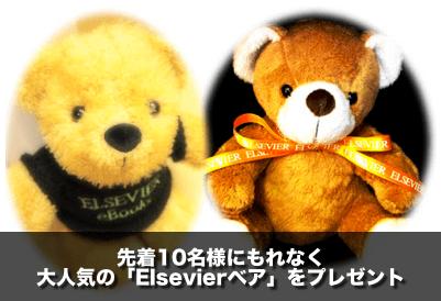 2015-02-17_09-08-50