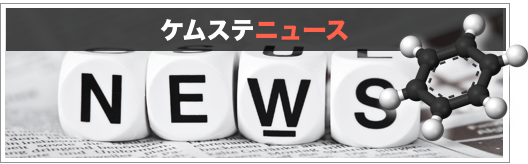 2014-09-20_20-22-10