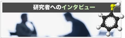 2014-09-20_20-23-59