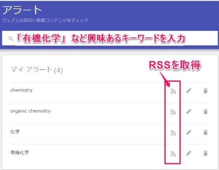 RSS_6