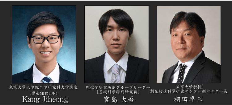 2015-02-16_08-29-41
