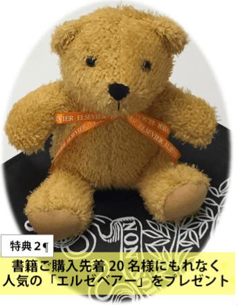 2015-03-18_03-36-50