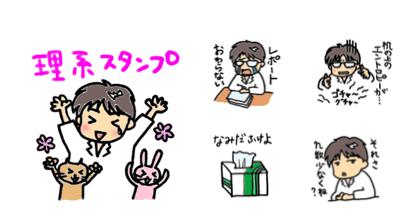 スクリーンショット 2015-04-01 20.14.20