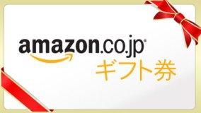 Amazon_save_1