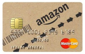 Amazon_save_3