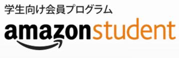 Amazon_save_7