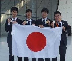 日本の高校から参加した受賞者(出展:化学工業日報)