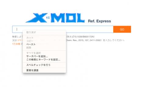 x-mol_02