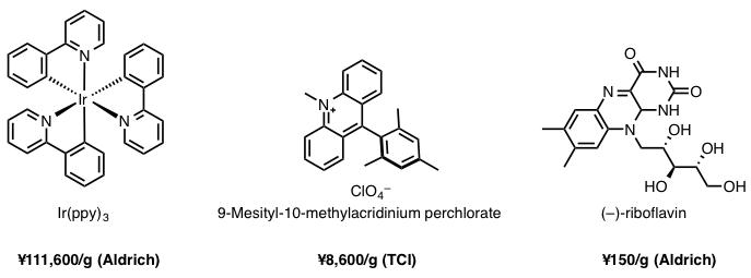 図5 非常に安価なリボフラビン
