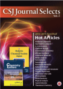 CSJ Journal Selects