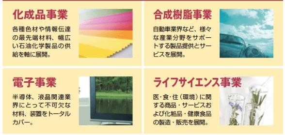 nagase_04