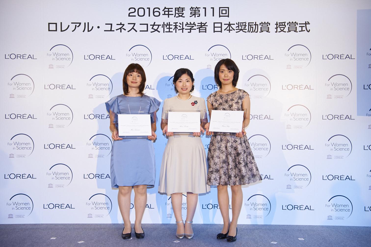 第11回ロレアル–ユネスコ女性科学者日本奨励賞受賞者(左から北村未歩さん、田仲玲奈さん、丹治裕美さん)