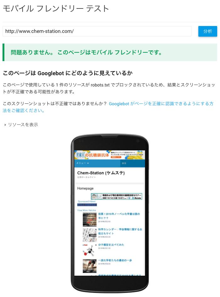 2016-09-25_18-09-25