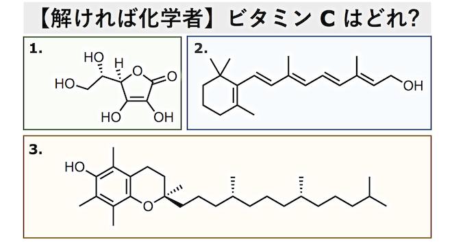 身近な化学に関する記事一覧