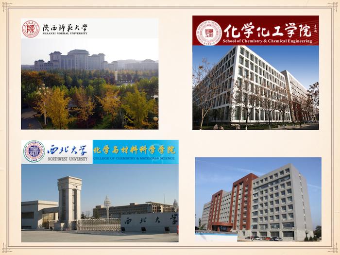 Chem-Station Itami-visiting Xi'an.010