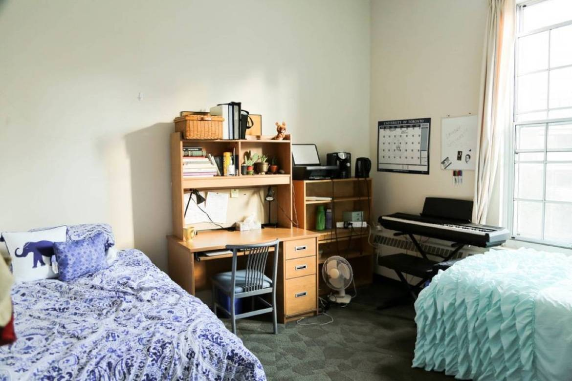 Cutedorm rooms | Before