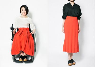 商品例1)フレアにもタイトにもなるZIPスカート
