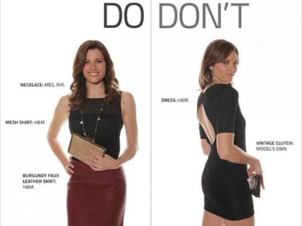What Not to Wear to Your Office Holiday Party New York