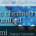 #2: Prof. Kenichiro Itami: Synthetic chemistry is unified