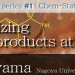#1: Prof. Tohru Fukuyama: Synthesizing natural products at will