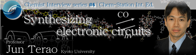 #6 Prof. Jun Terao: Synthesizing electronic circuits