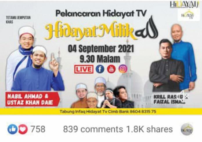 PELANCARAN Hidayat TV terima 11,000 tontonan pada 4 September lalu.
